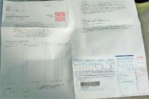 16030801.JPG